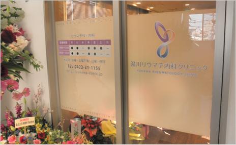医院への入口は、大きなガラス面となっており、診療案内などを表示しています。