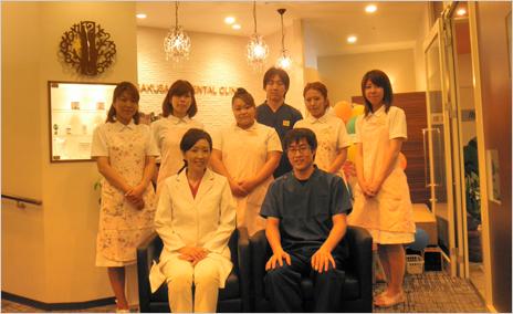スタッフ一同笑顔で患者様をお迎えしています。