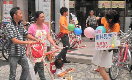 ご家族連れにもご案内、子供には風船の方が興味があるみたい・・・